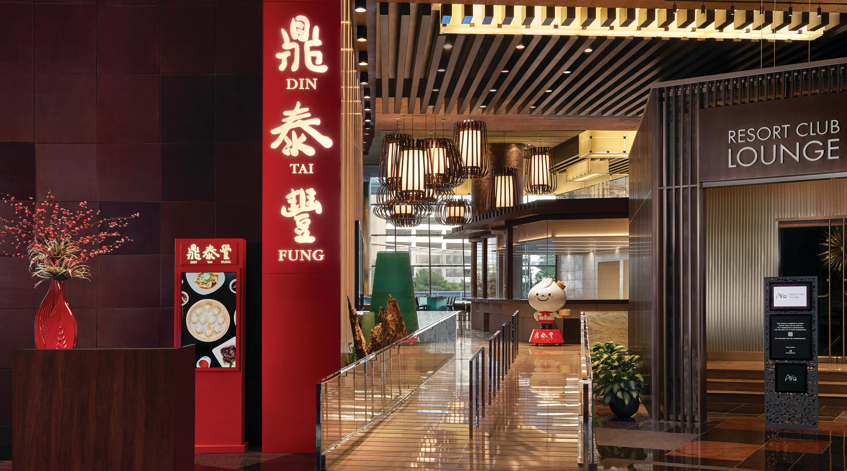 The exterior view of Din Tai Fung at ARIA.