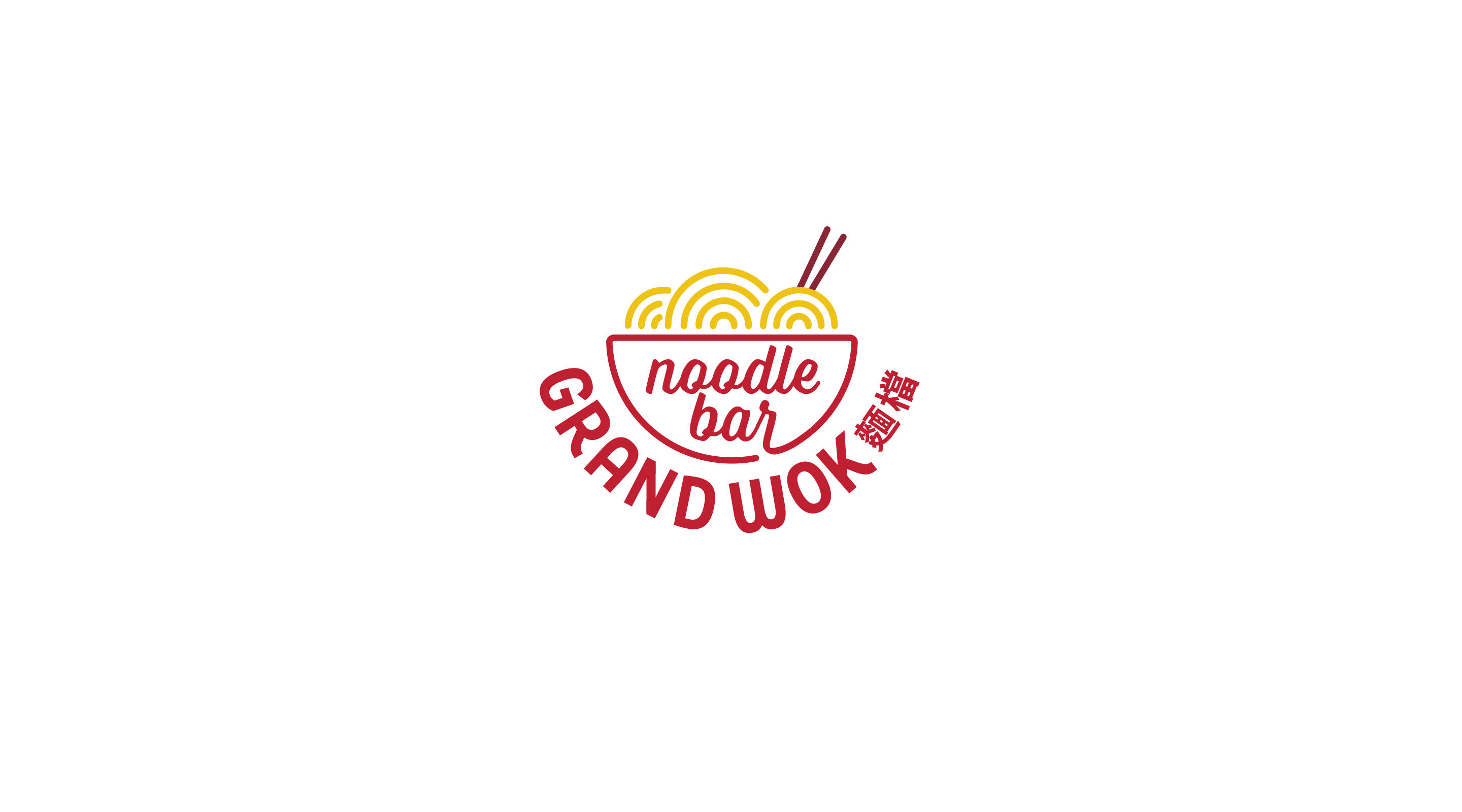 A logo of Grand Wok Noodle Bar.