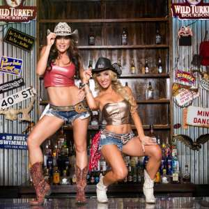 new-york-new-york-coyote-ugly-bar-dance-two.tif.image.300.300.high